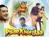 Pyar Kiye Ja (1966)