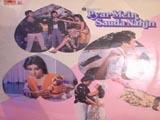 Pyar Mein Sauda Nahin (1982)