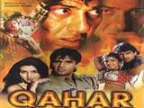 Qahar (1997)