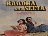 Raadha Aur Seeta (1979)