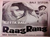 Raag Rang (1952)