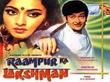 Raampur Ka Lakshman (1972)