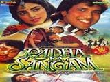 Radha Ka Sangam (1992)