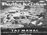 Radha Krishna (1954)