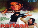 Raftaar (1975)