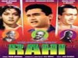 Rahi (1953)