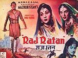 Raj Ratan (1953)