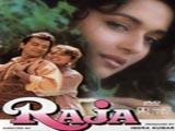 Raja (1995)