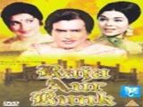 Raja Aur Rank