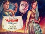 Rajput (1951)
