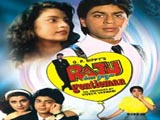 Raju Ban Gaya Gentleman (1992)