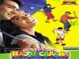 Raju Chacha (2000)
