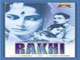 Rakhi (1962)