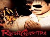 Rakht Charitra (2010)