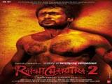 Rakht Charitra - 2 (2010)