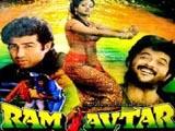 Ram Avtar (1988)