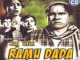 Ramu Dada (1961)