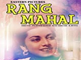 Rang Mahal (1948)