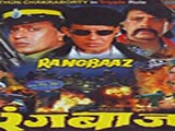 Rangbaaz (1996)