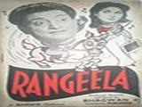 Rangeela (1953)