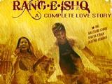 Rang-e-ishq (2015)