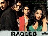 Raqeeb (2007)