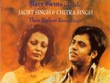 Rare Gems (Jagjit Singh)