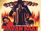 Ravan Raaj (1995)