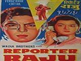 Reporter Raju (1962)