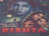 Rishta (1954)