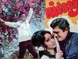 Rivaaj (1972)