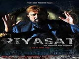 Riyasat - The Emperor Bids Goodbye (2014)
