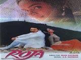 Roja (1993)