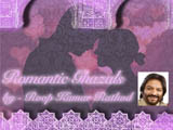 Romantic Ghazals By Roop Kumar Rathod
