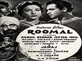 Roomal (1949)