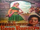 Roop Rupaiya (1968)