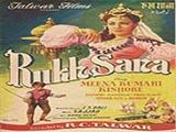 Rukhsana (1955)