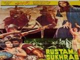 Rustam Sohrab (1963)