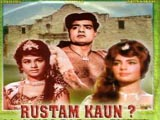 Rustom Kaun (1966)