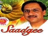 Saadgee (Ghulam Ali) (1994)