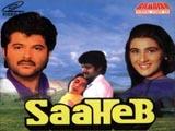 Saaheb (1985)