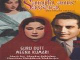 Sanjh Aur Savera (1964)
