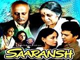 Saaransh (1984)