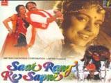 Saat Rang Ke Sapne (1998)