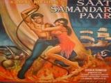 Saat Samunder Paar (1965)