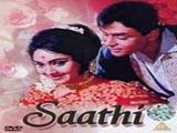 Saathi (1968)