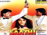 Saathi Mp3 Songs Free Download