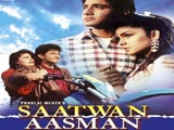 Saatwan Aasman (1992)