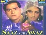 Saaz Aur Awaz (1966)