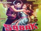 Sabak (1950)